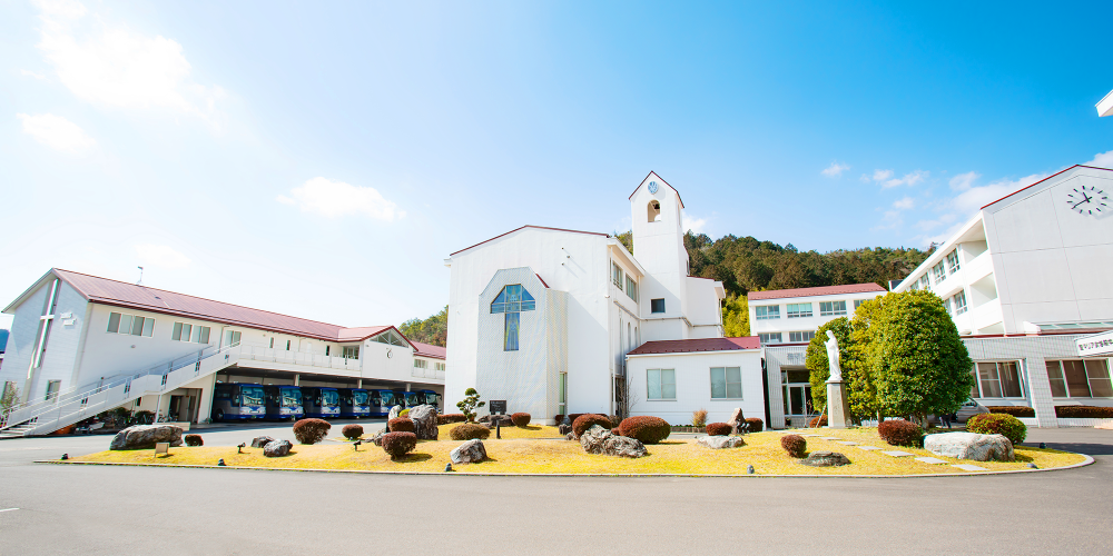 聖 マリア 女学院